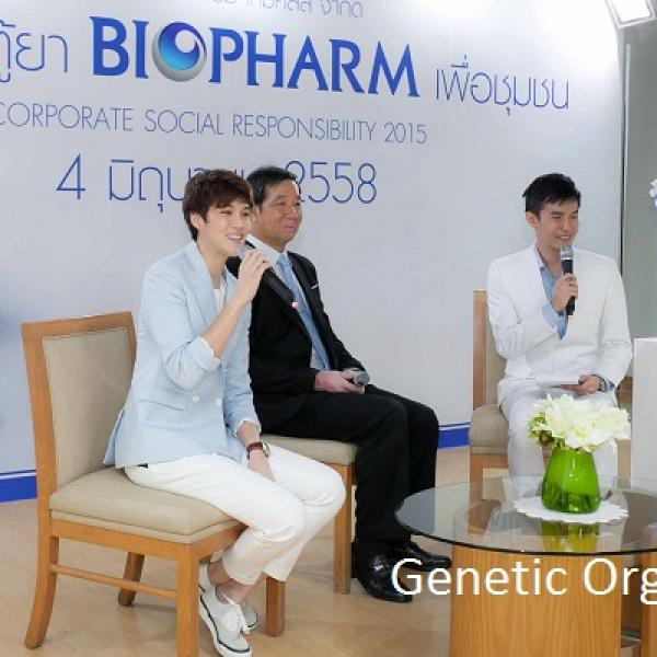 Biopharm Chemicals Press Conference