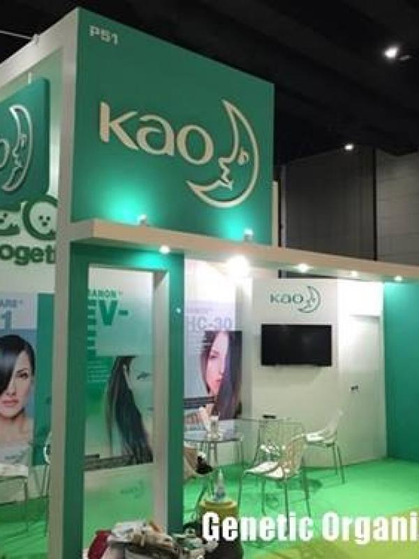 KAO Industrial in INCOSMETICS ASIA 2015